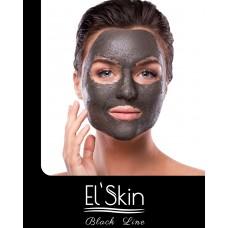 Черная грязевая маска BLACK MUD MASK