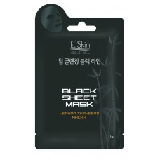 Черная тканевая маска BLASK SHEET MASK