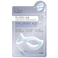 Гелевая маска-очки «ЭКСПРЕСС УВЛАЖНЕНИЕ»