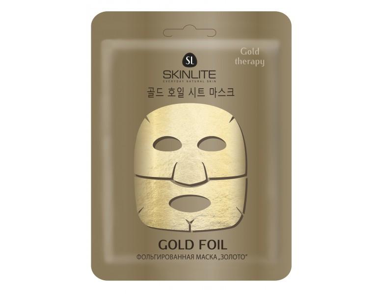 Фольгированная маска «Золото»