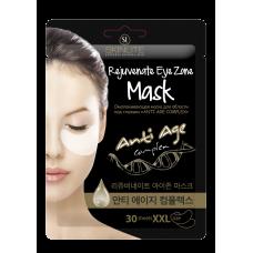 Омолаживающая маска для области под глазами «ANTI-AGE COMPLEX»
