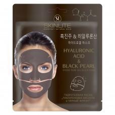 Гидрогелевая маска «Гиалуроновая кислота и черный жемчуг»