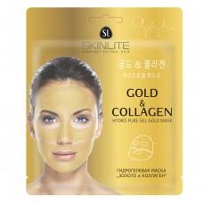 Гидрогелевая маска «Золото и коллаген»