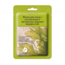 Маска для лица с коллагеном и экстрактом морских водорослей