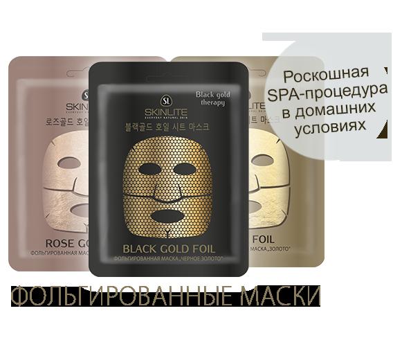 69b8e32124b Корейская косметика в Москве