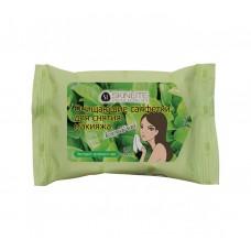 Очищающие салфетки для снятия макияжа «Зеленый чай» мини упаковка 15шт